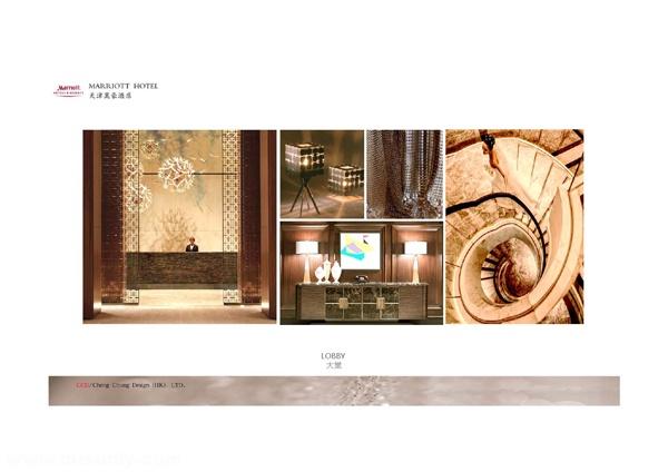 CCD–天津万豪酒店