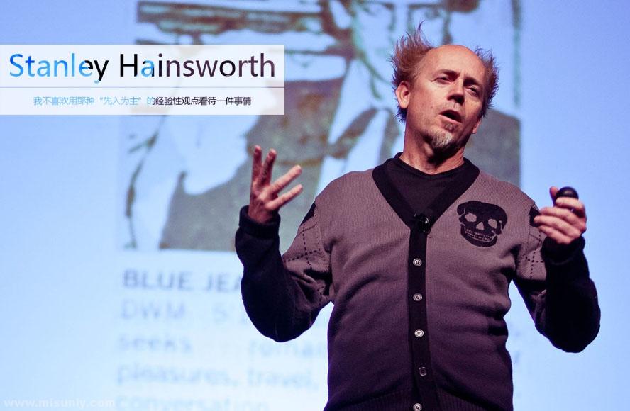 南非著名设计师Stanley Hainsworth专访